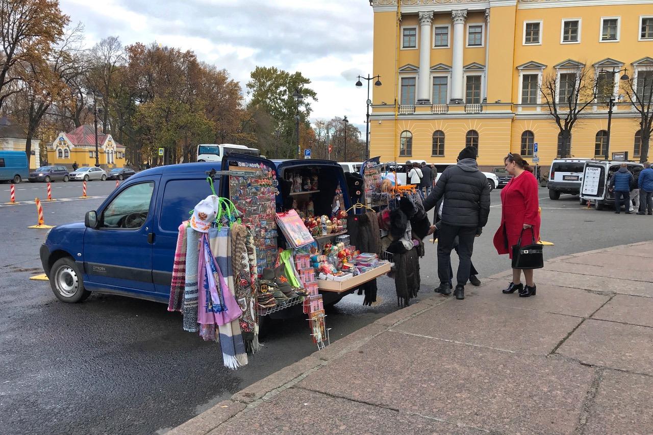 Handy Happy Selling, Saint-Petersburg