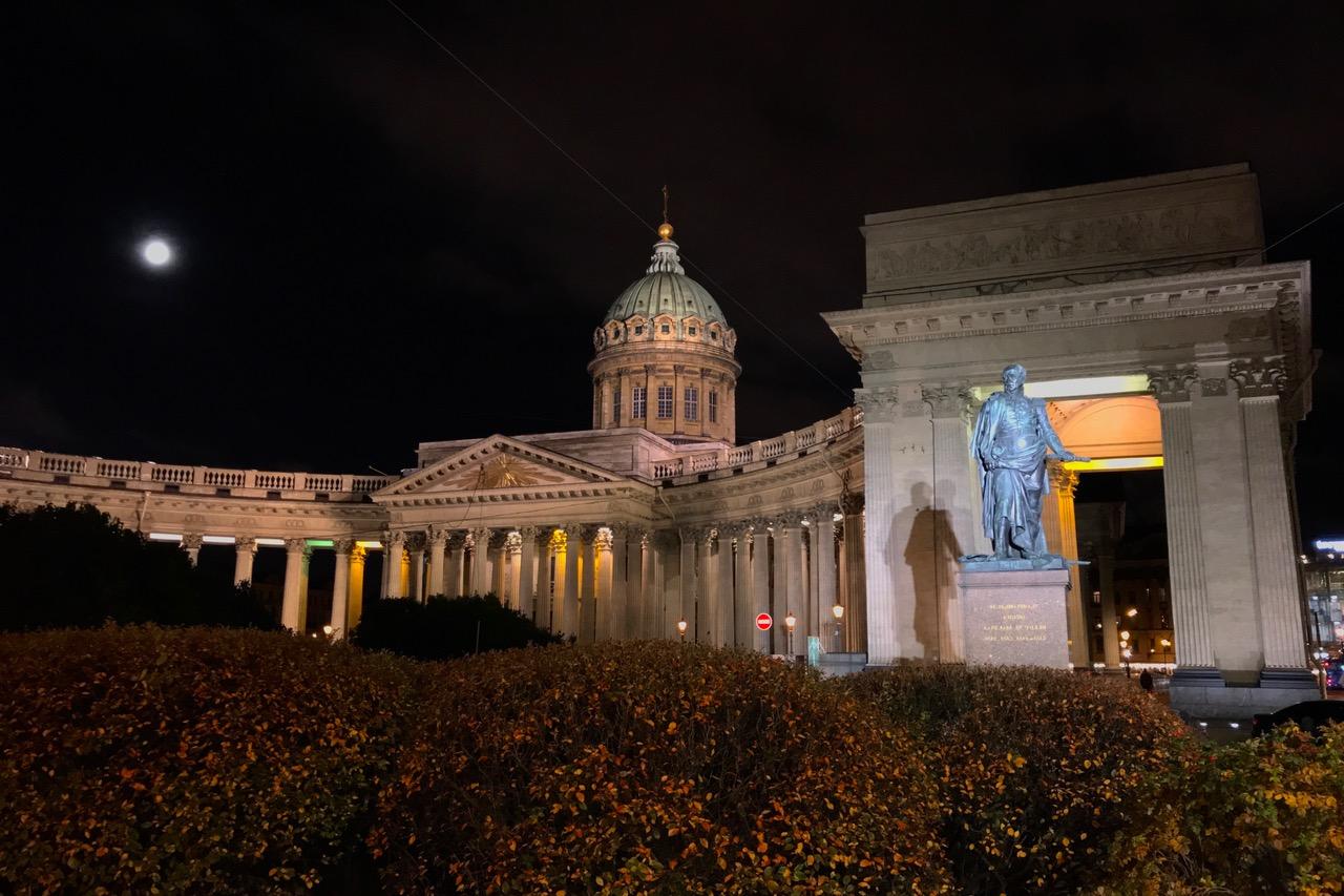 Kazan Cathedral by night, Saint Petersburg