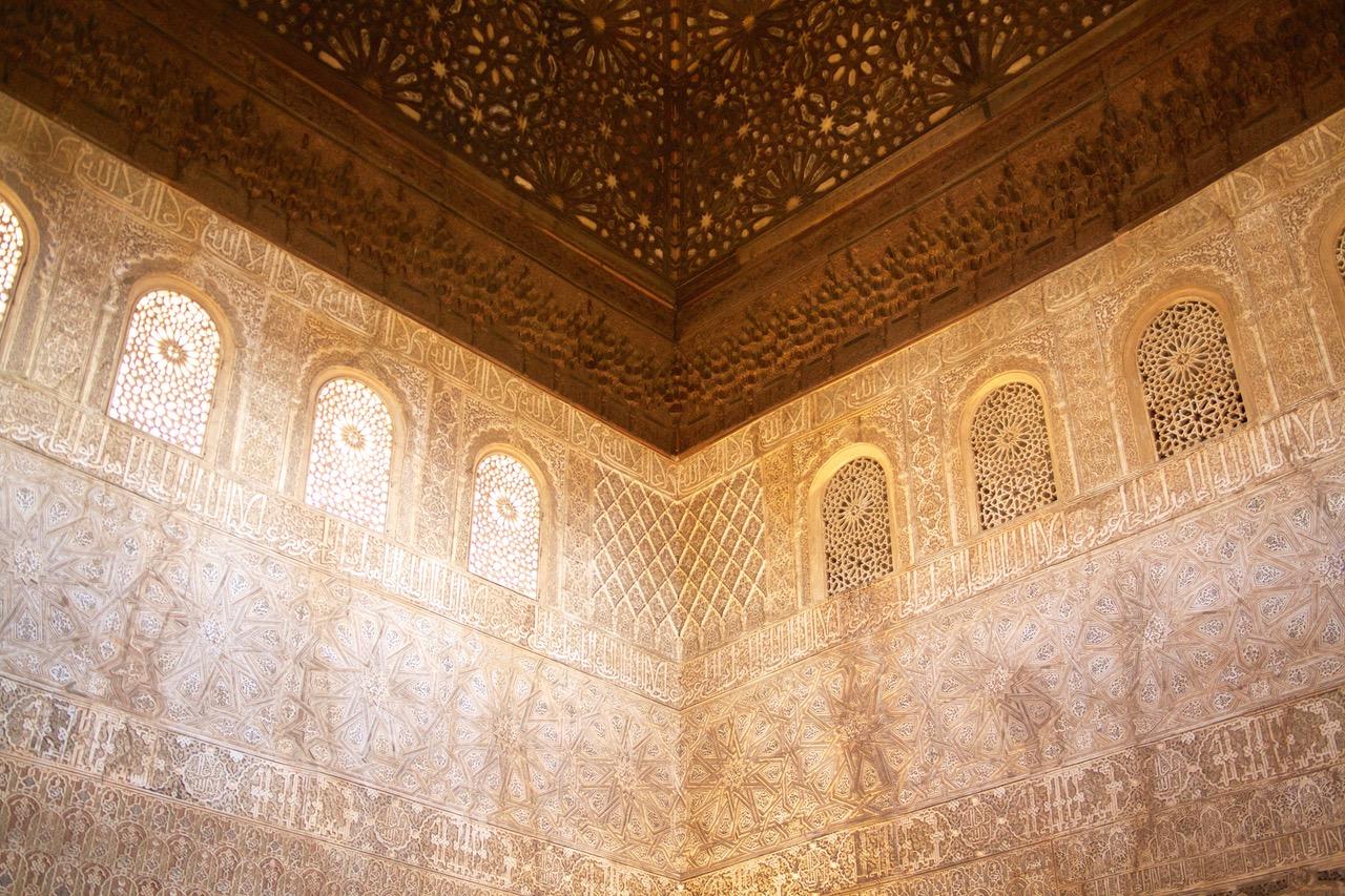 Nasrid Palace architecture, Alhambra, Granada