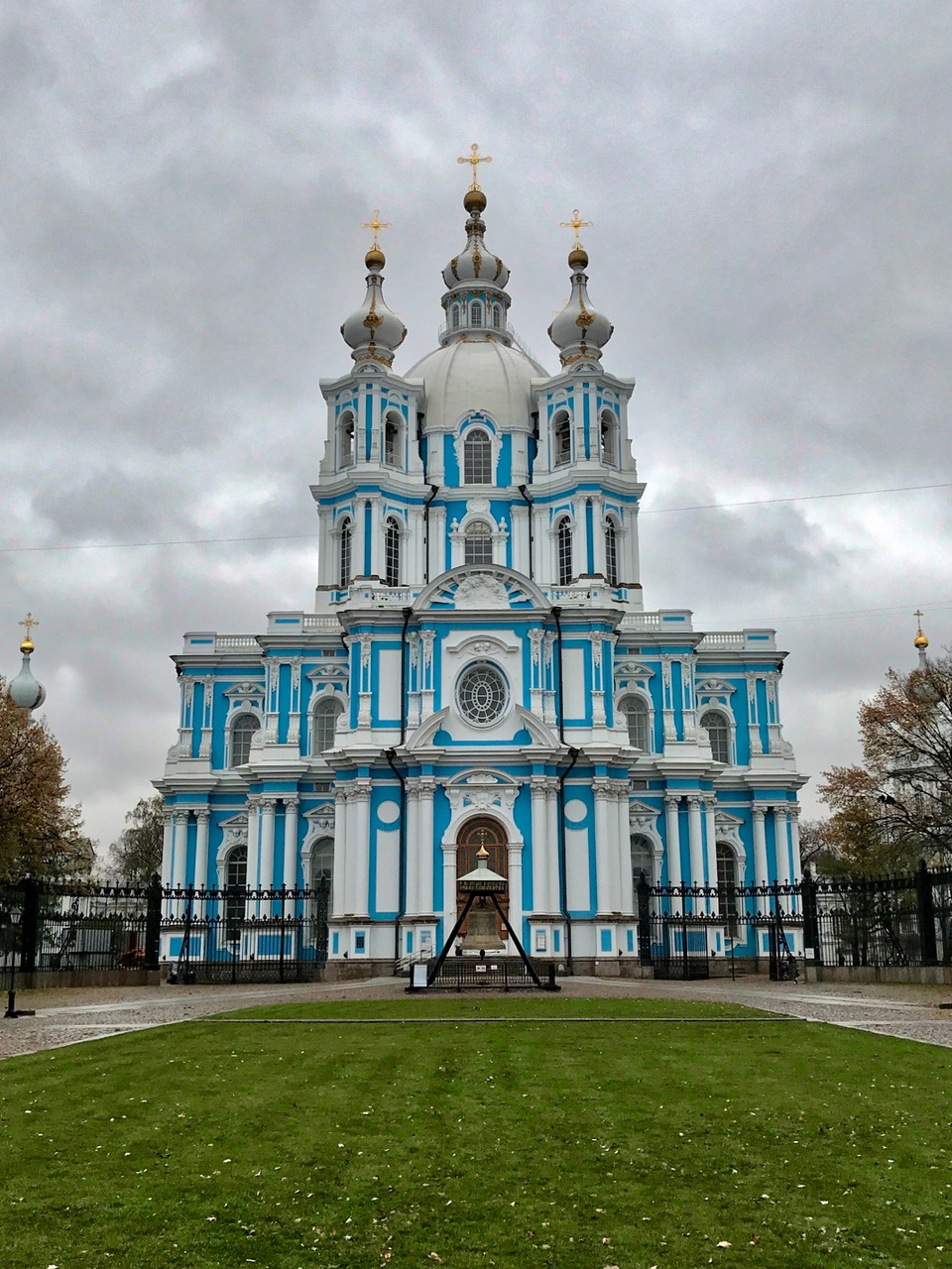 Smolny Convent of the Resurrection, Saint Petersburg